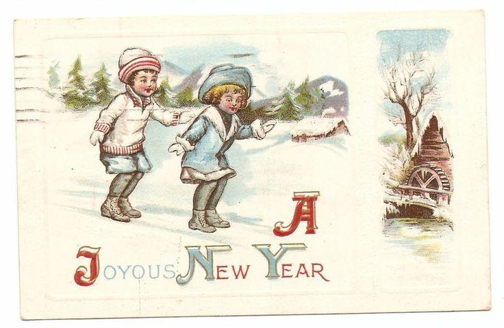 С Новым Годом! С Новым Счастьем! Мечты сбываются! Илья LukBigBox Химич